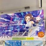 ♢ナゾトキネ第4話♢明日22:20〜 #TOKYOMX #AbemaTV にて第4話がOAです!本編の謎は解けましたか⁉