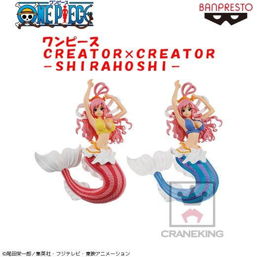 【プライズ情報】「ワンピース CREATOR×CREATOR-SHIRAHOSHI-」が10月25日より順次登場予定!