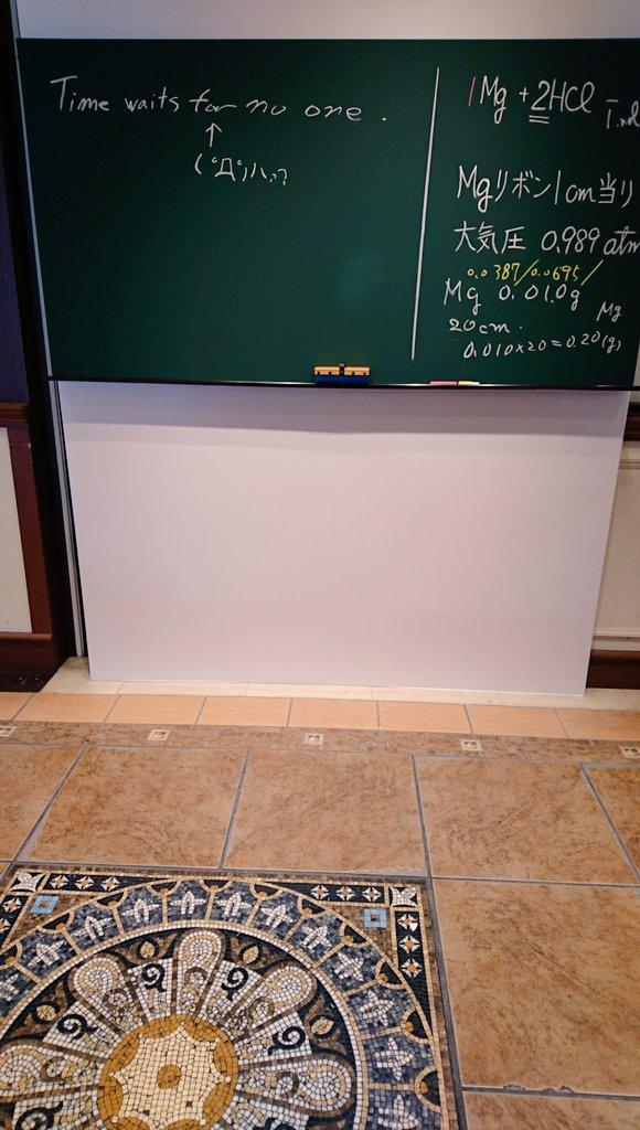 【時をかける少女カフェ@名古屋 10/25】ただいま待ち時間なしでご案内しております!店内写真撮影可能です🎵あいにくの天