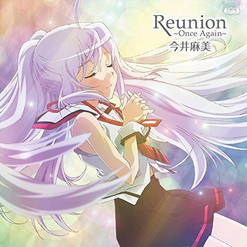 【松山店】☆新譜情報☆「PS Vita プラスティック・メモリーズ」で今井麻美   さんが歌うEDテーマ『「Reunio