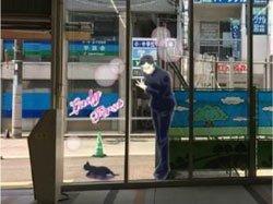 ニコニコ最新ニュース!! 阪神電鉄と西宮市が人気アニメ「坂本ですが?」とタッグ!「坂本ですが?」と連携したCOOLでスタ