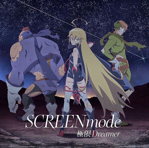 極限Dreamer / SCREEN mode - 夜ノヤッターマン OP #りっすんなう