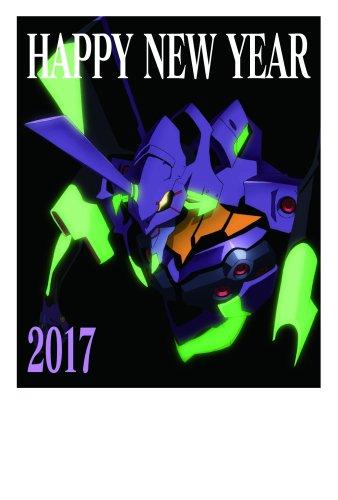 「エヴァ」と「プリキュア」の年賀状がWEB限定で登場 11月1日発売開始
