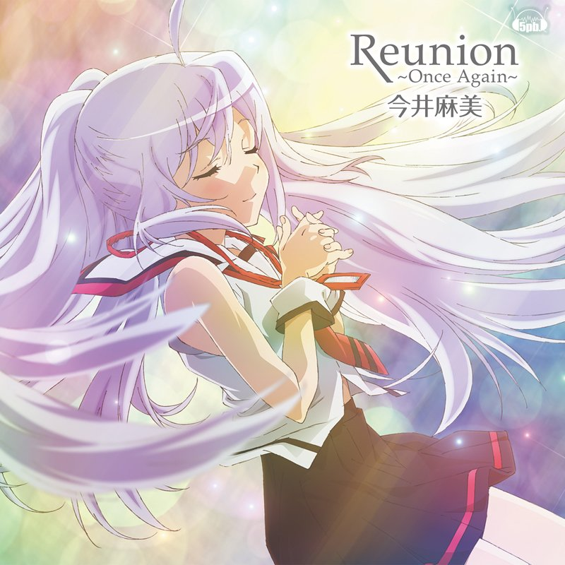 【CD情報】今井麻美『Reunion ~Once Again~(DVD付盤)』、入荷致しました!!PSV版 プラスティッ