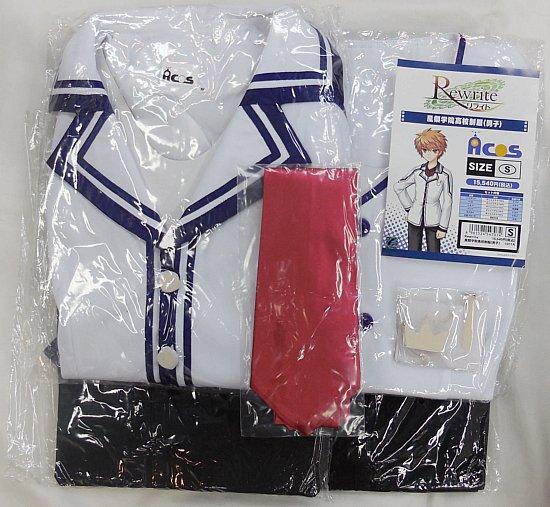 「Rewrite 風祭学院高校制服(男子)」のコスプレ衣装が入荷しました。ACOS製(公式品)、女性用Sサイズ、ジャケッ