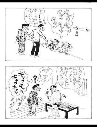 昔の日本はマリファナどころかヒロポン(覚醒剤)が薬局で売っていた。『サザエさん』にも出てきた。でもってタラちゃんとワカメ