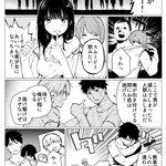 美少女ウイルス pic.twitter.com/yTu63CaZkm
