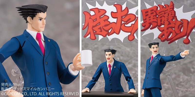 シリーズ1作目発売より15周年を迎えた法廷バトルアドベンチャーゲーム『逆転裁判』より、「成歩堂龍一」がfigmaで登場!