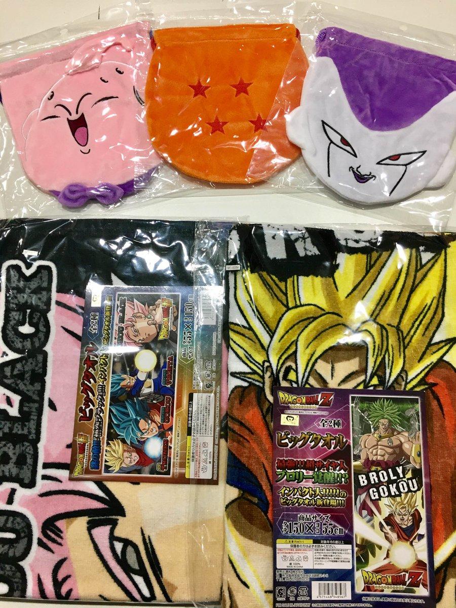 アニメコーナー「ドラゴンボール」に新商品多数入荷!「ビッグタオル」や「アイマスク」「ダイカット巾着」「リール付きラバーキ