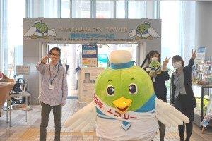 鳥取県は、元気だよ!! みんなで待ってます♪  県内の観光関係者からの声、ぞくぞく!↓ https://t.co/eeb2qu9n8R  いただいてる応援、すごく嬉しいよ~☆ じゃあまた明日! #鳥取 #トリピー #がんばらあで鳥取 https://t.co/q7DJFqq2Li