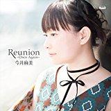 今井麻美(이마이 아사미) 의 [Reunion -Once Again- / PS Vitaソフト「プラスティック・メ