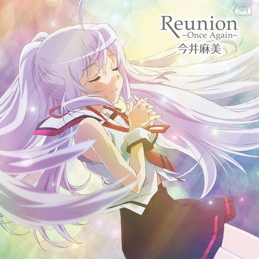 【CD情報】今井麻美さん『Reunion~Once Again~』入荷致しました!PSV「プラスティック・メモリーズ」E