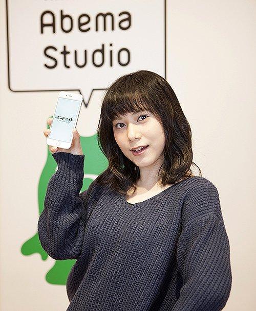津田美波出演の生放送番組「津田美波のエンドライブ!!#1」放送開始。視聴者のリクエストされた魅惑のセリフを披露  #エン