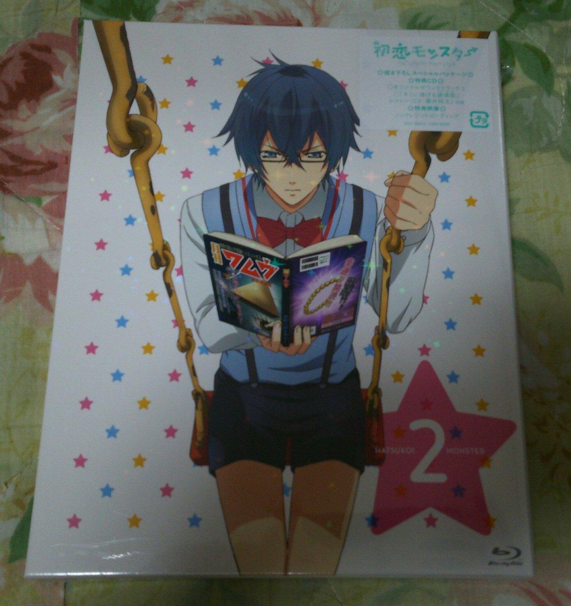 「初恋モンスター」Blu-ray第2巻買ってきた!