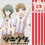 「churro*star」×TVアニメ「ツキウタ。THE ANIMATION」コラボ第2弾!期間:10月29日(土)〜1
