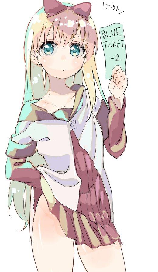 ゆるゆりの歳納京子ちゃんです