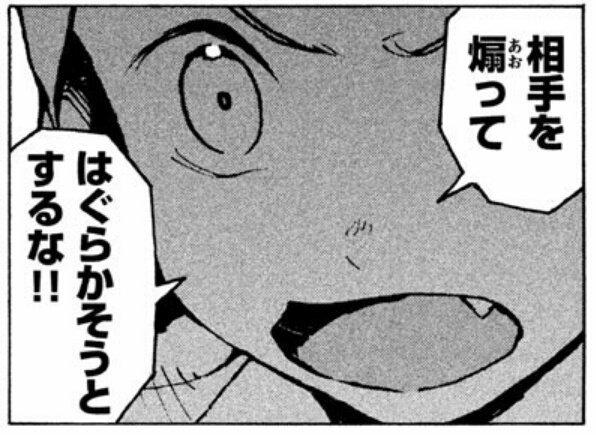 #亜人ちゃんは語りたい 好きで漫画買ってるんだけど、LINE漫画でもいま無料連載してるから読んでる。ひかりみたいに芯がま