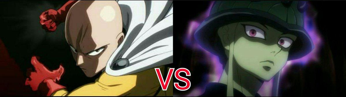 『ワンパンマン』史上最強のサイタマと『HUNTER×HUNTER』史上最強のメルエムが戦ったらどちらが勝つ!?●サイタマ