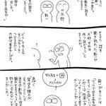 落語「マックで女子高生が言ってた」 pic.twitter.com/xSutknukKy