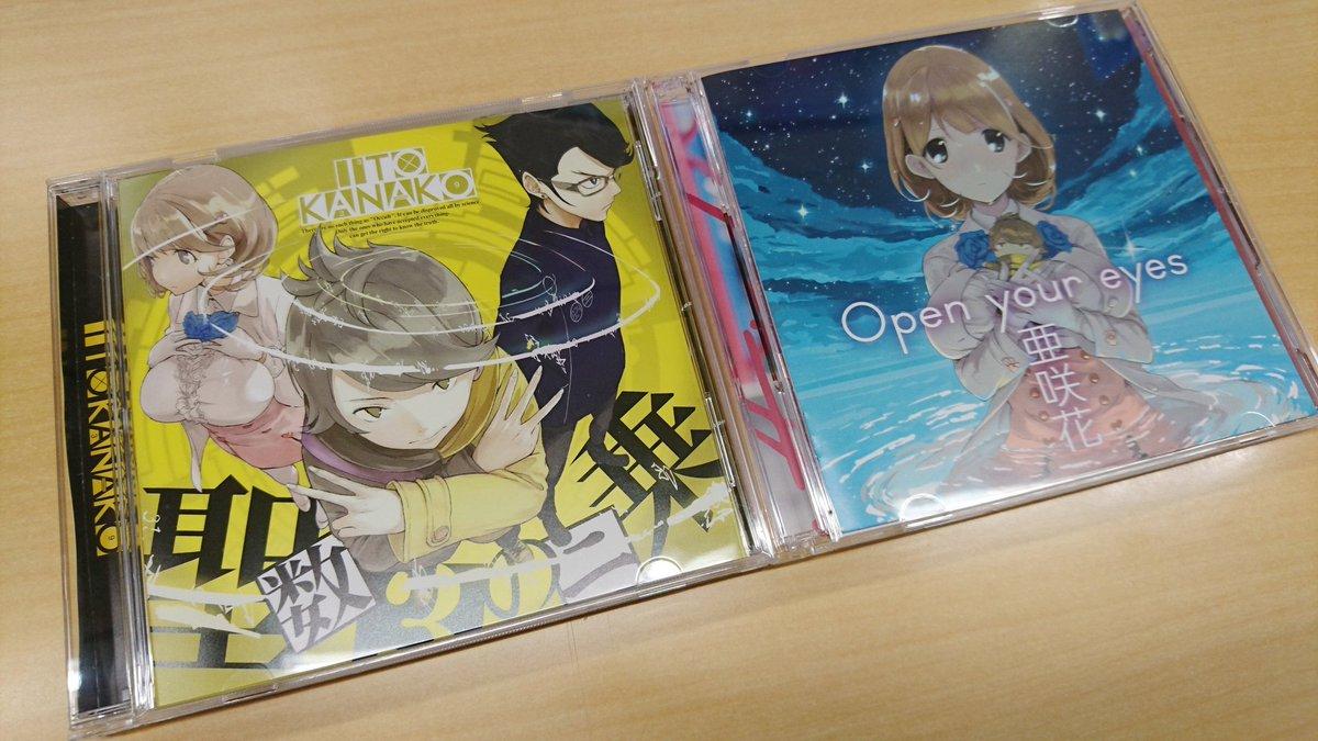 【明日】OPテーマ「聖数3の二乗」&EDテーマ「Open your eyes」はいよいよ明日発売!東京・名古屋・
