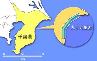SSブログ更新 : 業界の闇 【咲-Saki- O大麻雀部SS】
