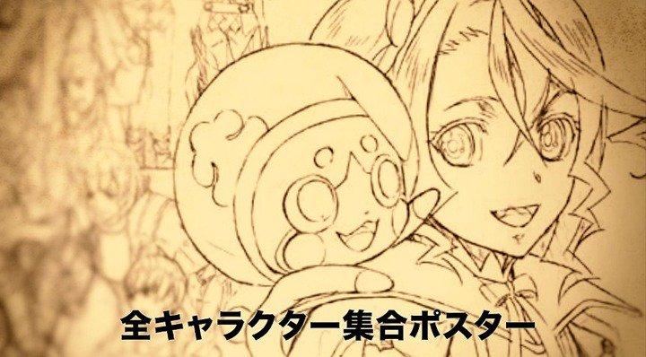 【動画】BD-BOX「テイルズ オブ ゼスティリア ザ クロス」ufo限定版の全キャラポスターがチラッと公開