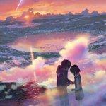 『君の名は。』V9で興収164億突破、富川国際アニメーション映画祭で優秀賞&観客賞W受賞の快挙!#君の名は #新海誠 #
