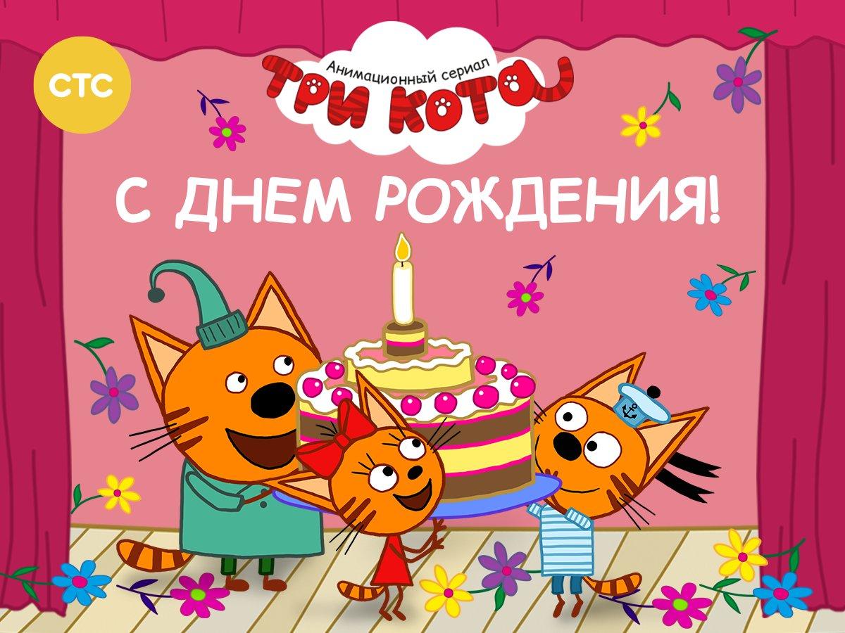 Поздравление с днем рождения Н.Б. Харлампиева - Костер 56