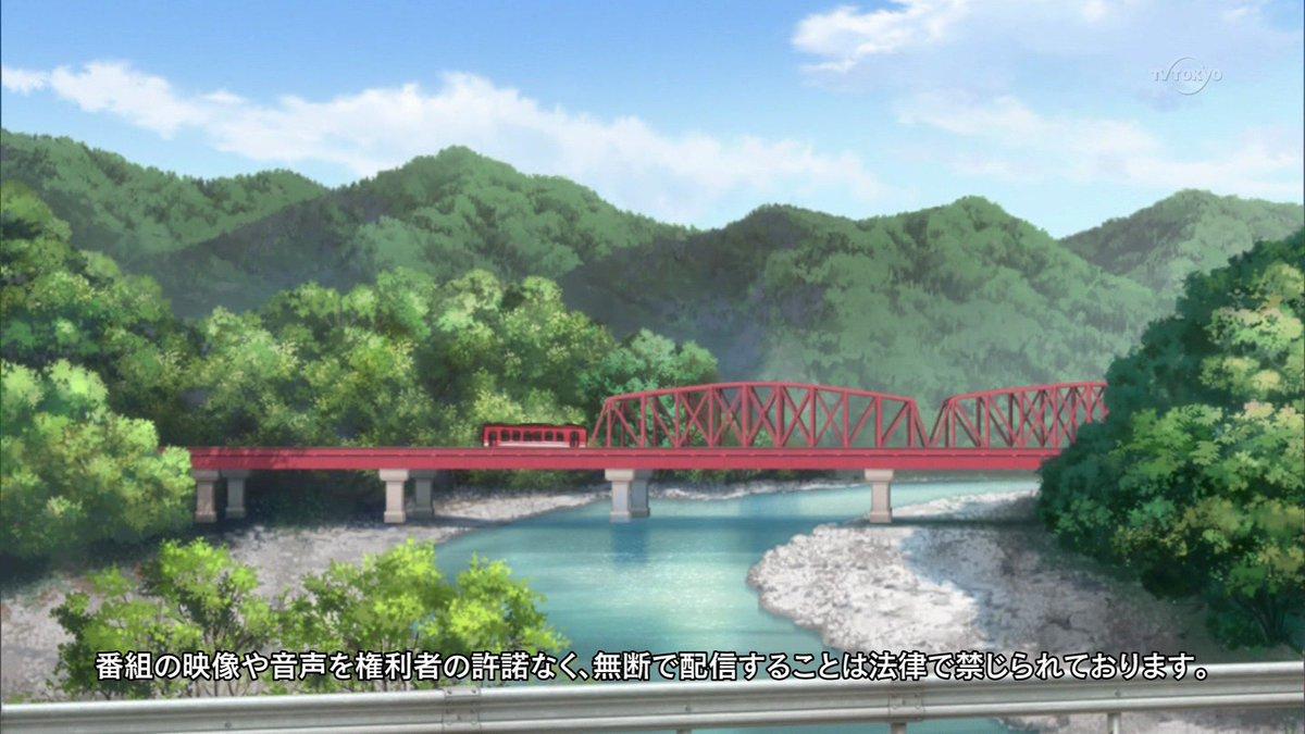 Aパート冒頭に出てきたのは肥薩線球磨川第一橋梁ですね #夏目友人帳 #natsume