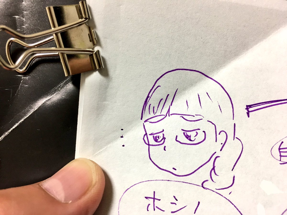 なんかのメモの端っこに描いたやつ。ホシノ。 #乱歩奇譚