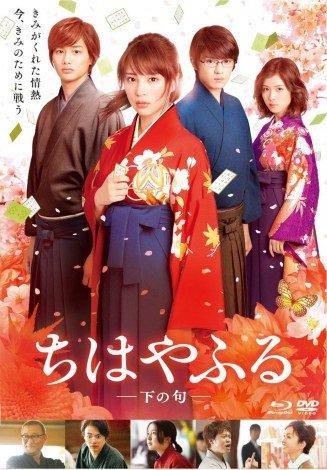 【オリコン】広瀬すず主演『ちはやふる』2作連続BD映画部門1位