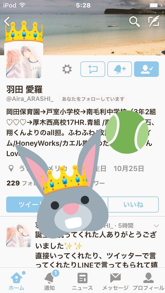 @05Aini: 愛羅ー誕生日おめ!!Happy Birthday♪ヾ|๑ ╹ ◡ ╹ ๑|ノ愛羅やばいわw最高だわwけ