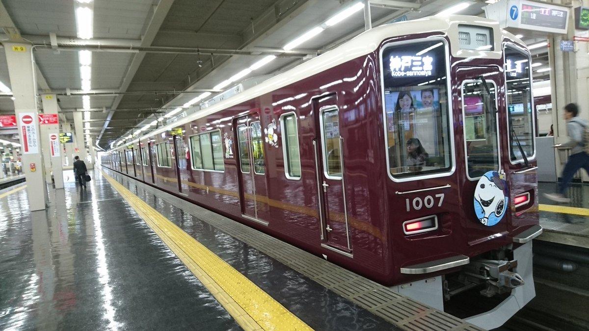ちょっと早く到着したのでスヌーピー電車に会えた(#^.^#)