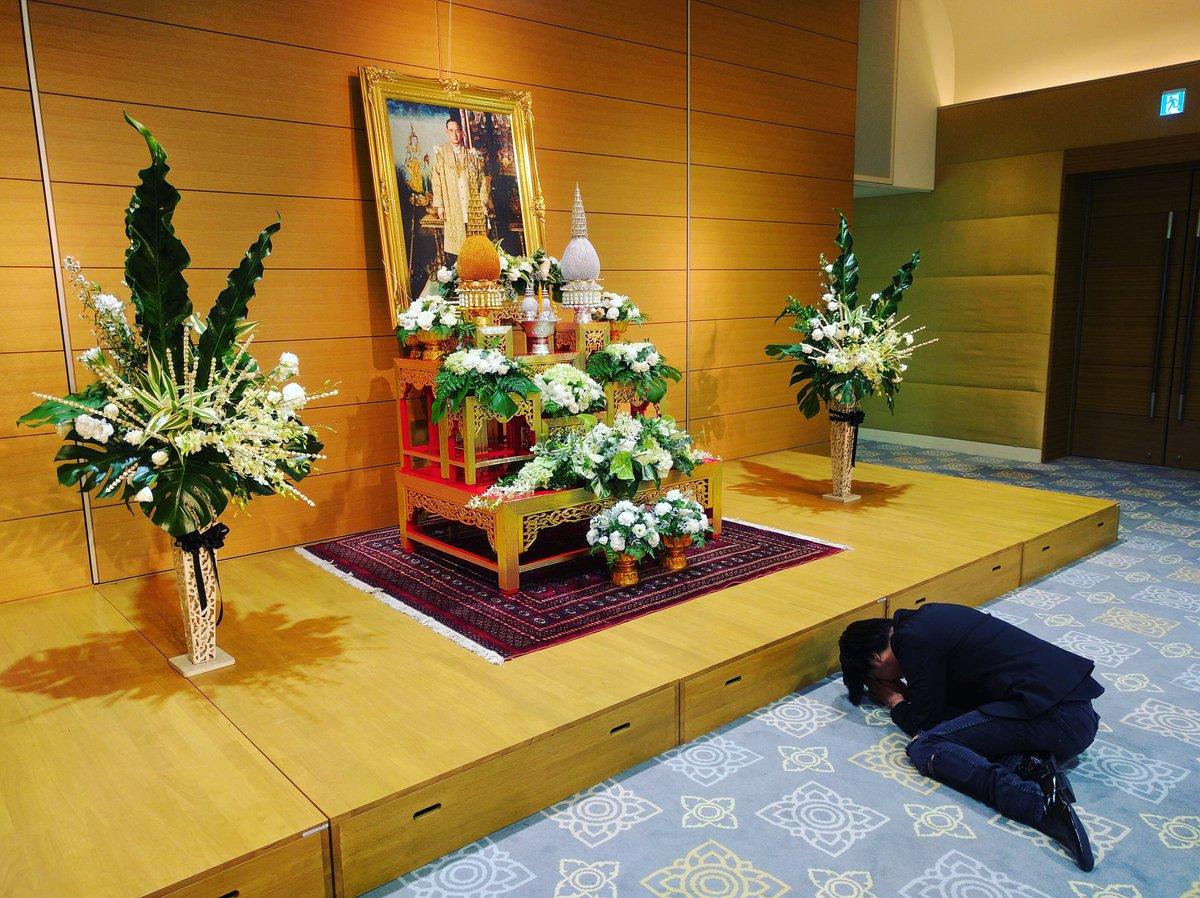 วันนี้ผมมาวางดอกไม้ถวายความอาลัยในหลวงที่สถานทูตไทย ณ โตเกียวครับ https://t.co/aYNcbPAg4F