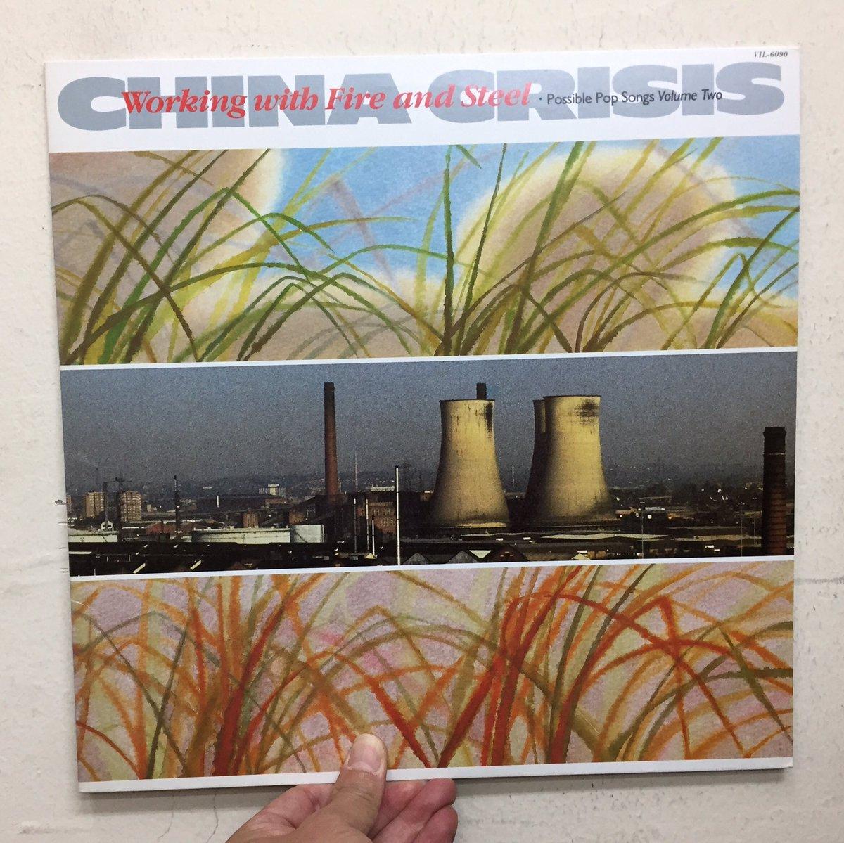 【今日の原発ジャケ】今日10月26日は原子力の日なんだそうで、リバプール出身のネオアコバンド、チャイナ・クライシスの'8