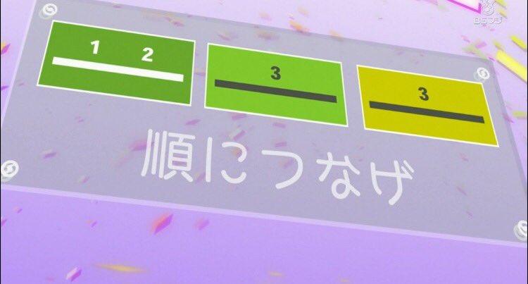 ♢本日OA!ナゾトキネ第4話♢本日22:20〜 #TOKYOMX  #AbemaTV  他で謎解きTVアニメ「ナゾトキネ