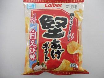 【富山のうんまいもん】★堅あげポテト 白えび味★…昨日に続き、白えびスナックシリーズ。おなじみ堅あげポテトの歯ごたえと、