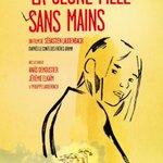 ちなみに優秀賞と観客賞は順位としては3番と4番。グランプリはフランスの『La Jeune Fille sans main