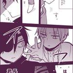 気をつかう優しい長谷部くんの漫画 pic.twitter.com/OefaCpvWM8