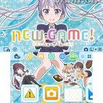 『NEW GAME!』の3DS用テーマ2種類が配信開始