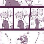 なお御手杵の場合 pic.twitter.com/soPn9Nw6fY