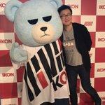 今日はiKONの皆の代々木昼公演に行って来ました。1年って早いですね〜アーティストとして成長した姿と…