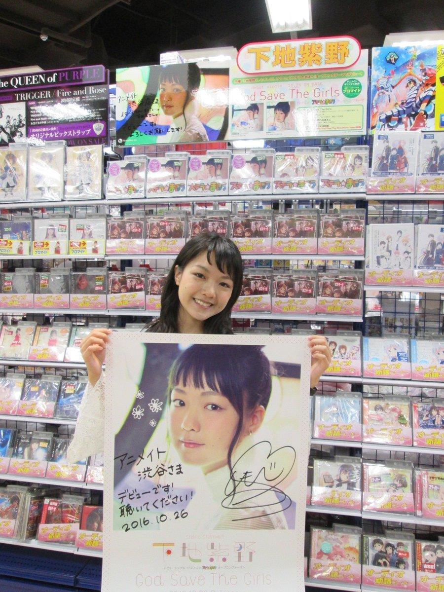 【オーディオ新譜情報】本日、下地紫野さんがご来店されたシブ~♪お店に、サイン色紙とサインポスターを頂いたので展開中シブ!