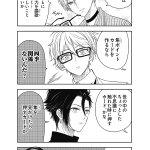 (123)「隼ポイントカード」七緒二三(原案:ふじわら(ムービック) キャラクター原案:じく)   #ツキアニ #ツキツ