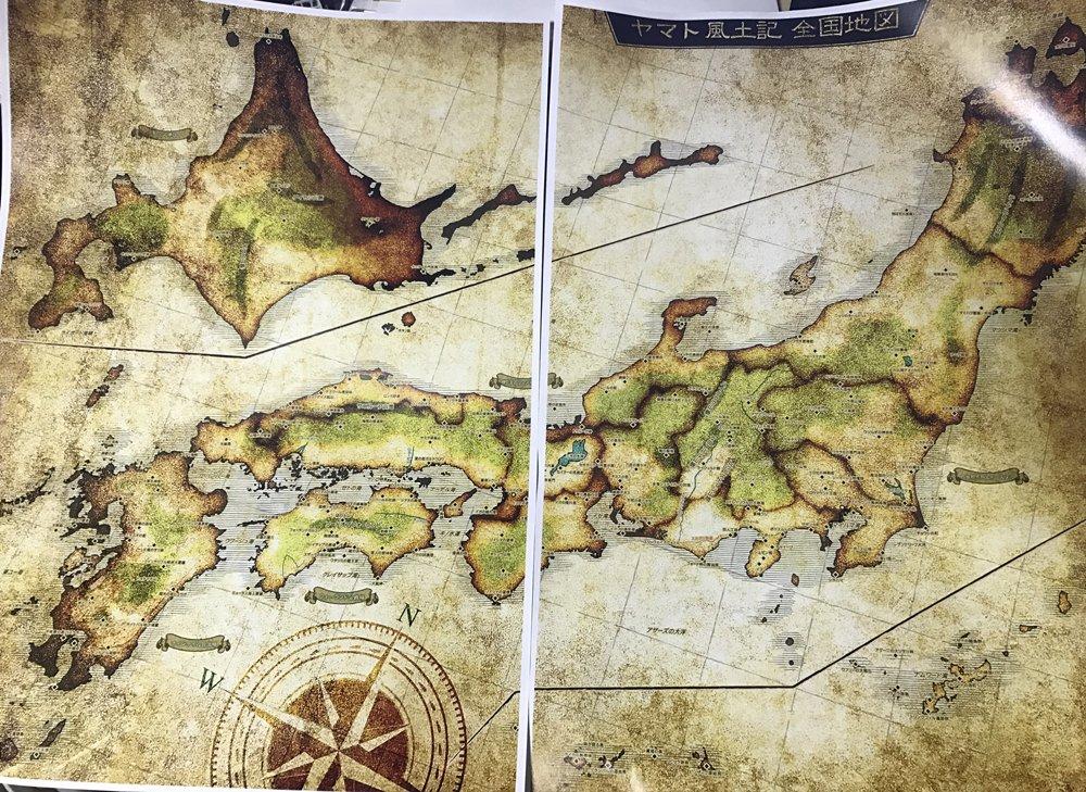 開発チームが早速印刷した地図の画像を送ってくれました。でっかい! 今回はフルサイズのものと、印刷用にA3サイズに分割した
