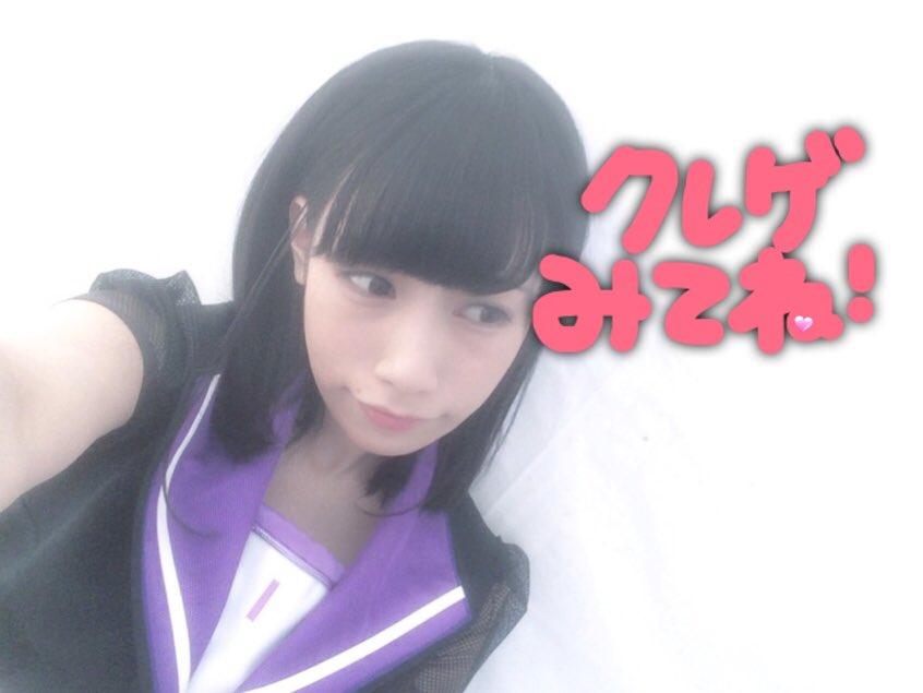 本日22時から!TOKYOMX・AbemaTVで、アニメ「クレーンゲールギャラクシー」第4話が放送されます(⊃^-^)⊃