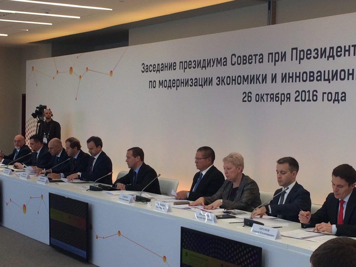 Д.#Медведев: На этом мероприятии мы сосредоточимся на внутренней повестке #Сколково @VorobievAndrey https://t.co/hqgNBoGjnS