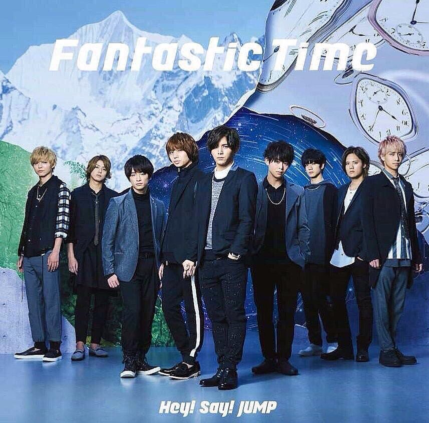 こんばんは!今日は、Hey!Say!JUMPの17th Single「Fantastic Time」の発売です!アニメ『