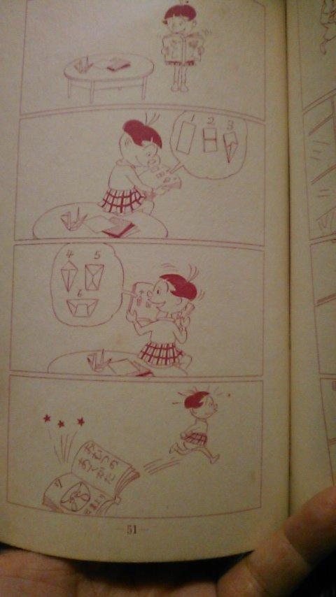 @808cho: 記憶にあったんで引っ張り出してみた。サザエさん姉妹社刊25巻。昭和31年。安全ピンだわね。#べっぴん別