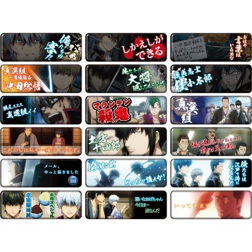 ☆新着☆ 【銀魂゜ ロングカンバッジコレクション4 BOX】<10%OFF + ポイント10%>ご予約受付中です♪  #